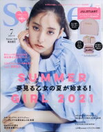 雑誌, 女性誌 Sweet () 2021 7 Sweet