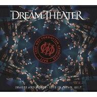 【送料無料】 Dream Theater ドリームシアター / Lost Not Forgotten Archives: Images And Words: - Live In Japan, 2017 (2枚組アナログレコード+CD) 【LP】