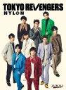TOKYO REVENGERS NYLON SUPER Vol.5  NYLON JAPAN編集部 雑誌