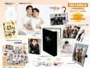 【送料無料】 TharnType2 -7Years of Love- 初回生産限定版 Blu-ray BOX【完全数量限定:フォトフレーム付き】 【BLU-RAY DISC】・・・