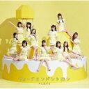 =LOVE / ウィークエンドシトロン 【Type-A】 【CD Maxi】