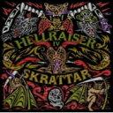【送料無料】 Skrattar / Hellraiser Iv 【12in】