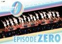 ハロプロ研修生 / ハロプロ研修生2021 初単独ライブ〜エピソードゼロ〜 【DVD】