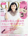 GLOW (グロウ) 2021年 10月号 【付録:ロシャスガール サステナブルなトート&ポーチ】 / GLOW編集部 【雑誌】