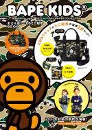ライフスタイル, その他  BAPE KIDS(R) a bathing ape(R) 2021 AUTUMN WINTER COLLECTION amp; BOOK
