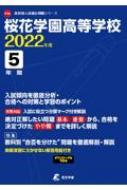 語学・学習参考書, その他  2022