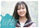 ずぶ濡れSKE48[扶桑社ムック] / SKE48 【ムック】