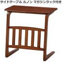 不二貿易 サイドテーブル ルノン マガジンラック付き Table-16-5534 マガジンラック付で雑誌や新聞等も収納出来て便利
