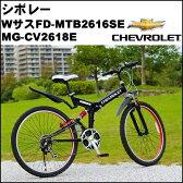 【送料無料】【ミムゴ シボレー WサスFD-MTB2616SE MG-CV2618E】