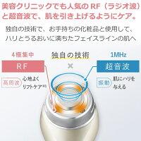 2020年11月発売 最新モデル パナソニック フェイスケア RF美顔器 EH-SR73 海外対応(240V)日本製 パナソニックビューティ ラジオ波 高周波美容 超音波振動 フェイスライン ほうれい線 たるみ 目もと 口もと エイジングケア 新発売 送料無料