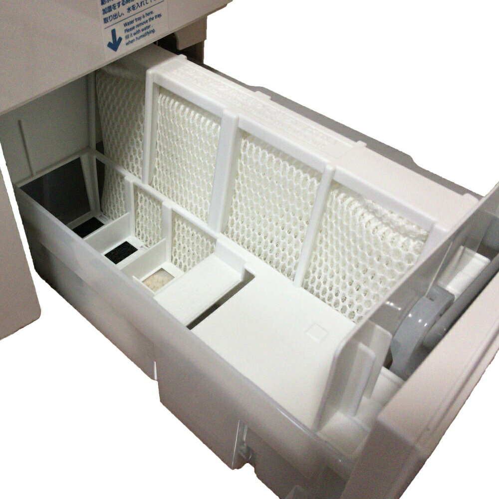 パナソニック Panasonic 「ナノイー」加湿空気清浄機 F-VX40H3 エコナビ搭載 加湿フィルター10年交換不要 PM2.5抑制 インフルエンザ、季節の花粉、黄砂、アレル物質対策・脱臭・除菌 ホテル仕様 加湿器 空気清浄機  おすすめ