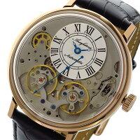 アルカフトゥーラARCAFUTURA自動巻きメンズ腕時計33RGBKシルバー