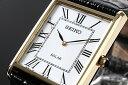 セイコー SEIKO ソーラー SOLAR メンズ 腕時計 SUP880P1 ホワイト