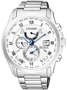 シチズン CITIZEN エコドライブ ソーラー 電波腕時計 サファイアガラス AT9080-57A