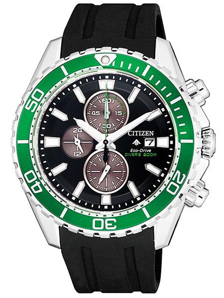 腕時計, メンズ腕時計  CITIZEN PROMASTER 200m CA0715-03E