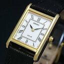 セイコー SEIKO ソーラー SOLAR レディース 腕時計 SUP250P1 ホワイト