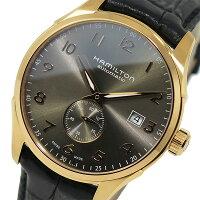 ハミルトンジャズマスターマエストロ自動巻きメンズ腕時計H42575783グレー