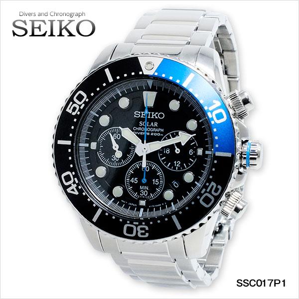 セイコーSEIKOソーラークロノグラフダイバーズ腕時計SSC017P1