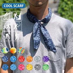 DM便送料無料《COOLSCARF》クールスカーフ熱中症対策冷感ひんやりUVカット暑さ対策日焼け対策ペイズリーバンダナサイクリング登山フェスアウトドア