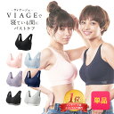 衣類 下着 Nurture by Lamaze Maternity Nursing Sleep Bra Style 0800