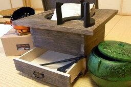 角火鉢 桐(KIRI)火鉢本体+火鉢道具8点 お買得セット※返品・代引不可商品