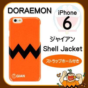 ドラえもん ジャイアン iPhone6 ハードケース [ iPhone iPhone6 iphone6 iphone ケース カバー...