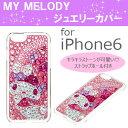 iPhone6対応 マイメロジュエリーカバー カモフラージュ iP6-MM02 [ iPhone6 iPhone ケース カバー サンリオ マイメロディ マイメロ まいめろ デコ キラキラ 可愛い かわいい ]