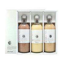 【甘酒 ギフトセット】麹AMAZAKE 甘酒 525g×3本セット ノンアルコール 米麹 オリゴ糖 食物繊維