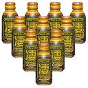 【マカ+ウコン】マカも入った!凄ウコン 10本セット秋ウコンにマカ、肝臓水解物、カミツレ抽出物、ローヤルゼリーを配合した飲みやすいドリンクタイプ。