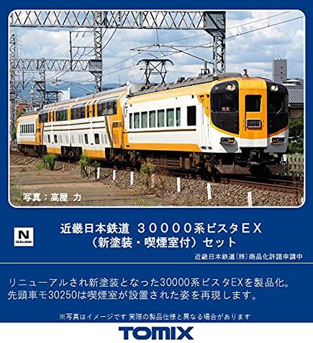 【予約01月】TOMIX Nゲージ 近畿日本鉄道 30000系ビスタEX 新塗装・喫煙室付 セット 98463 鉄道模型 電車