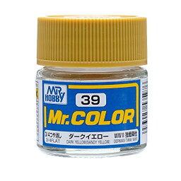 Mr.カラー C39 ダークイエロー (サンディイエロー)