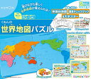 ホビーアイランドで買える「くもんの世界地図パズル PN-21」の画像です。価格は4,110円になります。