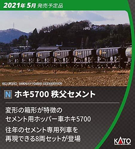 【予約5月】KATO Nゲージ ホキ5700 秩父セメント 8両セット 10-1460 鉄道模型 貨車