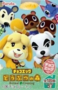 【再販】チョコエッグ(どうぶつの森)1box10個入り【予約11月発売】フルタ