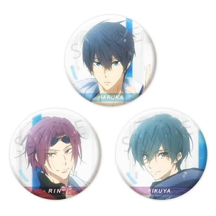 Free!-Dive to the Future- 缶バッジセット【Water】 グッズ画像