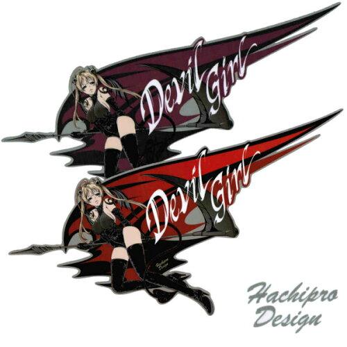 Hachipro Design ハチプロデザイン デビルちゃんV3 2×2サイズステッカー 左右セットバイク・車・...