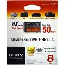 フラッシュカード メモリースティック Pro-HG Duo 8GB Sony MS-HX8B Pro-HG Duo アダプタ無 紙パッケージ 50MB/s 1年保証