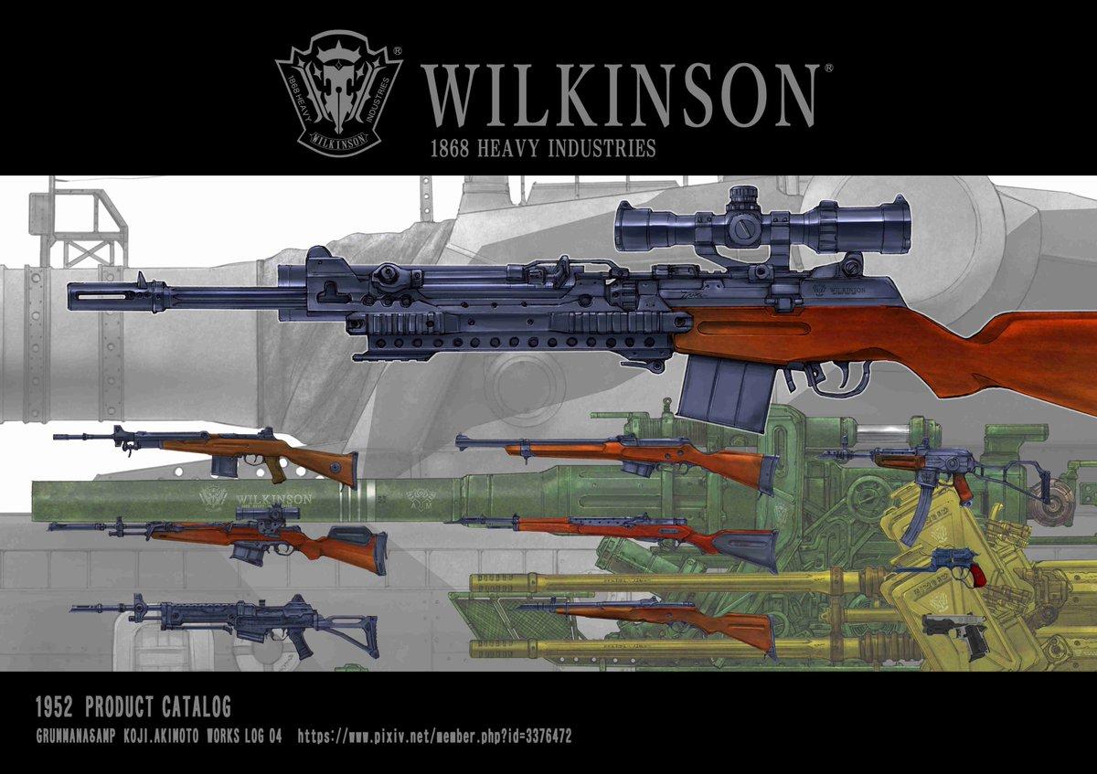 同人誌, オリジナル GRUMMANAAMP WILKINSON1868HEAVYINDUSTRIES