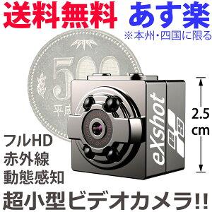 ビデオカメラ バッテリー マニュアル ポータブル