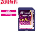 SDカード 128GB SUPER TALENT Premium SDXC UHS1 U1 Class10 対応 ST28SU1P