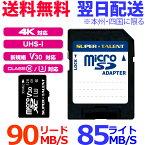 マイクロSD 128GB SUPER TALENT Premium Pro Durable MicroSDXC UHS1 U3 Class10 A1 対応 アダプタ付 ST28MSU3PD TFカード