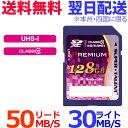 SDカード 128GB SUPER TALENT Premi...
