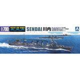 1/700 アオシマ プラモデル日本軽巡洋艦 川内 1943