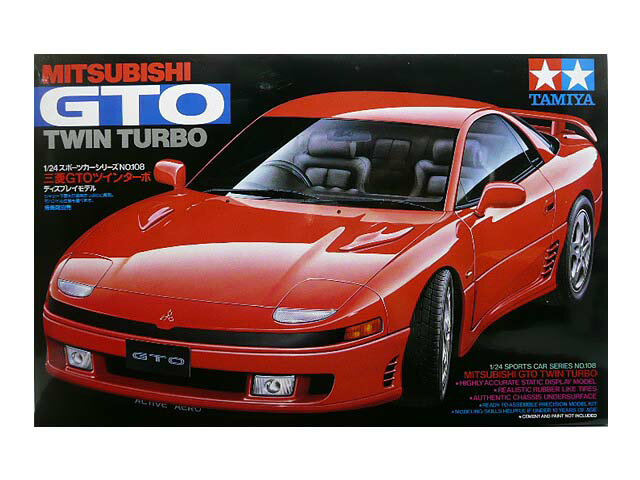 1/24 タミヤ プラモデル三菱 GTO ツインターボ画像