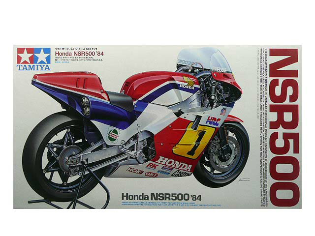 車・バイク, バイク 112 NSR500 84