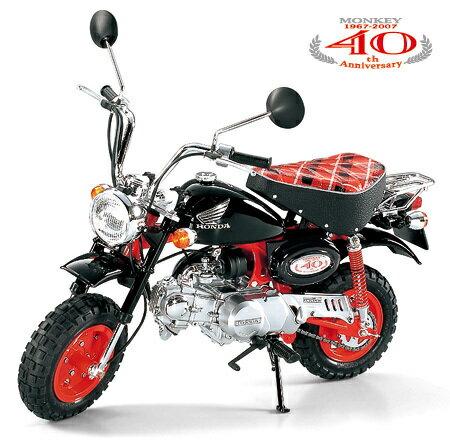 車・バイク, バイク 16 40