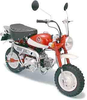 車・バイク, バイク 16 2000
