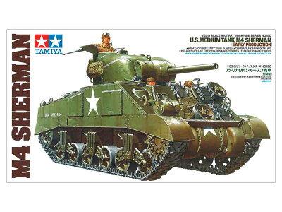 アメリカM4シャーマン戦車