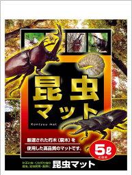 昆虫マット5L 昆虫マットの定番
