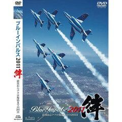 DVDバナプル DVD ブルーインパルス 2011 「絆」 震災からアクロ復活までの205日【10P12Sep14】